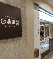 Kuwataya Sapporo Esta