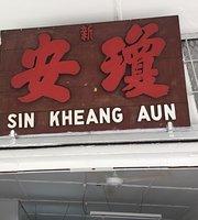 Sin Kheng Aun Restaurant