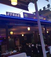 Allaturca Restaurant