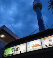 St-Marc Cafe Niigata Bandai City