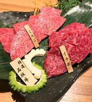 Sumiyakiniku Ishidaya Ishigaki