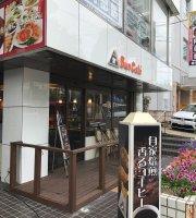 Sun Café, Kakio