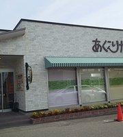 Aguri Cafe C's