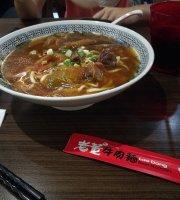 Laodong Beef Noodle