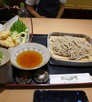 Kyonoshiki