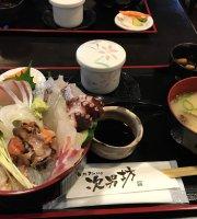 Shunsen Dining Jinambo