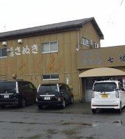 Shichi Fuku Udon