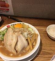 Fujiyama Go Go