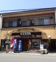 Nikkozushi