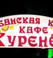 Kurenek Cafe