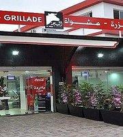 Boucherie & Grillade EL BAHJA
