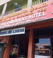 Hotel Ramavilas