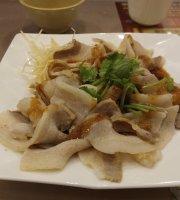 Lao Shao Restaurant