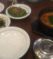 Gota Yaan Dong Soup Si