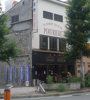 Salon de Cafe Bosyutakanohashi