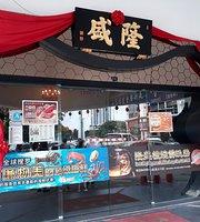Restaurant Loon Sing