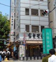 Fuji Soba Ochanomizu