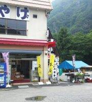 Tabi No Eki Fukiware No Taki Fukiware Kankou Drive-In