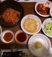 Bornga Restaurant