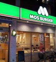 Mos Burger, Shiinamachi Ekimae