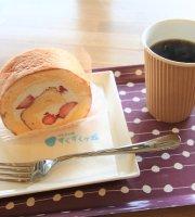 Suku Suku Cafe