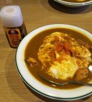 Chicken Curry Ittosai