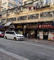 Sunny Thai Restaurant