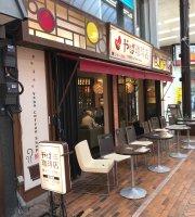 Yaba Coffee Numazu