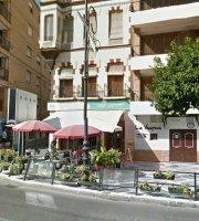 San Luis, Pizzeria - Cafetería