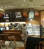 Tully's Coffee, Koriyama Station