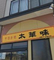 Chinese Restaurant Takami