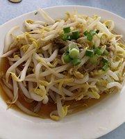 Restoran Ipoh Chang Jiang