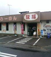 Butafuku