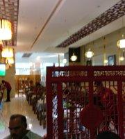 Tang Restaurant