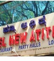 Atithya Restaurant