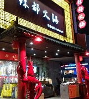 La Dou Hotpot (XianXia Road Main Branch)