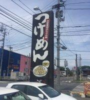 Dipping Noodles Manaka