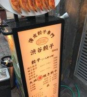 Shibuya Gyoza Kamata