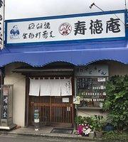 Jutokuan Kanazawabunko