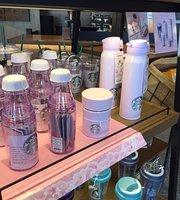 Starbucks Daeyeon Hillstate