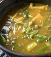 Curry Udon Shimogamo Gonzo