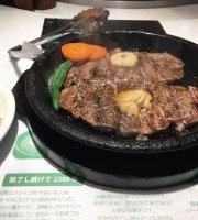 Pepper Lunch Kabukicho