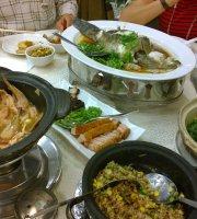 Restoran Oversea