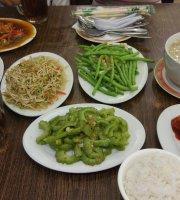 Yung Ho Restaurant