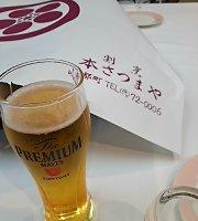 Yamazato Ryori Motosatumaya