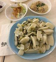 Dab-pa Peking & Szechuan Bistro