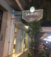 Bar Caffe' Dell'Opera Di Carachino Riccardo