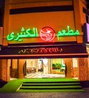 Al Khatiri Restaurant