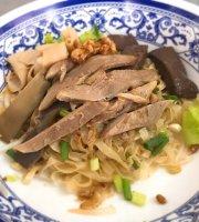 Kitti Duck Noodle - Phuket
