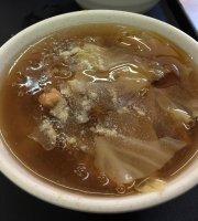 Bu Yi Yang Pork Thick Soup